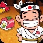 Sushi Matching